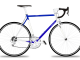 országúti kerékpár